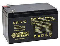 GSL1.2-12 12V 1.2A General Security  (97*43*58mm) AGM аккумулятор.