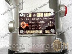 Гидронасос 310.56.05.06 аксиально-поршневой нерегулируемый