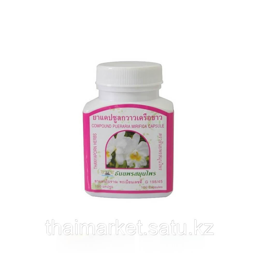 does pueraria mirifica really work
