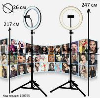 Кольцевая лампа и штатив LED лампа для селфи (3 режима свечения) диаметр лампы 26 см