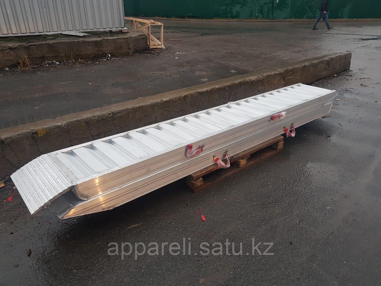 Производство рамп/сходней/аппарелей 8,5 тонн