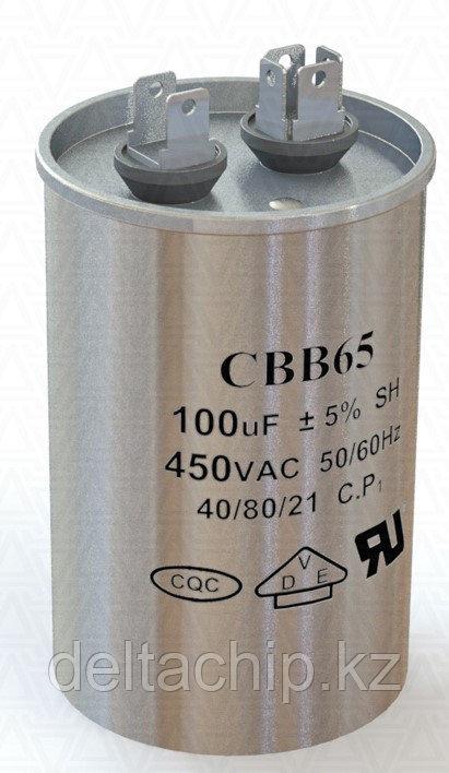 Cap_P 100mF-450VAC