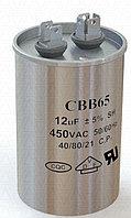 Cap_P 12mF 450VAC