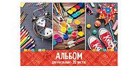 """Альбом для рисования 20л., А4, на скрепке ArtSpace """"Школьные краски"""", обложка-офсет"""