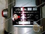 Гидромотор 310.3.56.00.06 аксиально-поршневой нерегулируемый, фото 3
