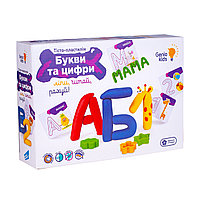 Пластилин Genio Kids Буквы и цифры Игровой набор
