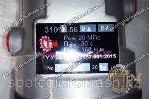 Гидронасос 310.2.56.04.06 аксиально-поршневой нерегулируемый