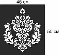 Трафарет многоразовый под декоративную штукатурку и покраску Вензеля 45*50 см