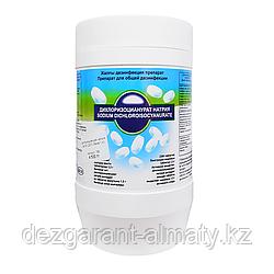 Дихлоризоцианурат натрия № 300 (ДХЛ) банка 1 кг