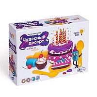 Пластилин Genio Kids Чудесный десерт Игровой набор