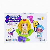 Пластилин Genio Kids Студия причёсок Игровой набор