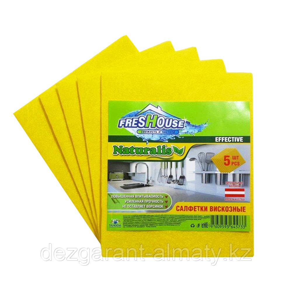 FresHouse Салфетки вискозные (упаковка 10 шт)