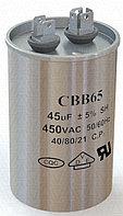 Cap_P 45mF 450VAC