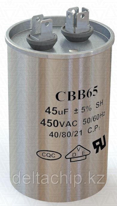 Cap_P 50mF 450VAC