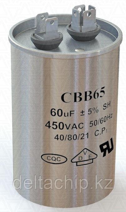 Cap_P 60mF 450VAC
