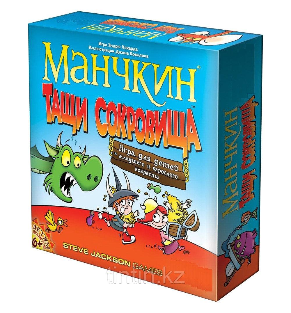 Настольная игра - Манчкин, тащи сокровища