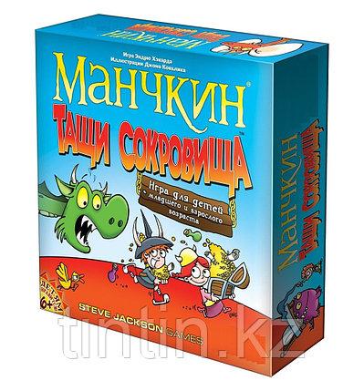 Настольная игра - Манчкин, тащи сокровища, фото 2