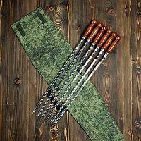 Набор 6 шампуров 50см в камуфляжном чехле