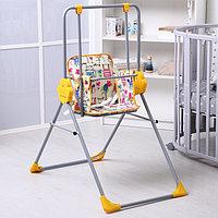 Качели детские напольные «Малыш. Фея», цвет желтый