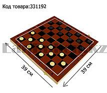 Шахматы, шашки, нарды 3 в 1 деревянные 39х39см черно-коричневые