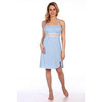 Сорочка женская, цвет голубой, размер 48