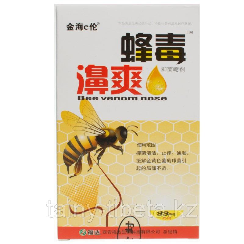 Спрей для носа Пчелка «Bee Venom Nose»