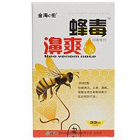 Спрей для носа Пчелка «Bee Venom Nose», фото 1