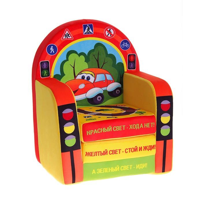 """Мягкая игрушка """"Кресло-кровать Светофор"""" с игральным кубиком - фото 1"""