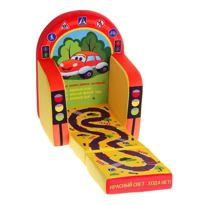 """Мягкая игрушка """"Кресло-кровать Светофор"""" с игральным кубиком - фото 3"""