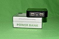 Автономное питание Power Bank Broud D 525- 5000 mAh (USB зарядкa)