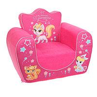 Мягкая игрушка «Кресло Настоящая принцесса», цвет розовый