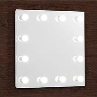 Зеркало, гримерное, настенное, 12 лампочек, 60×60 cм