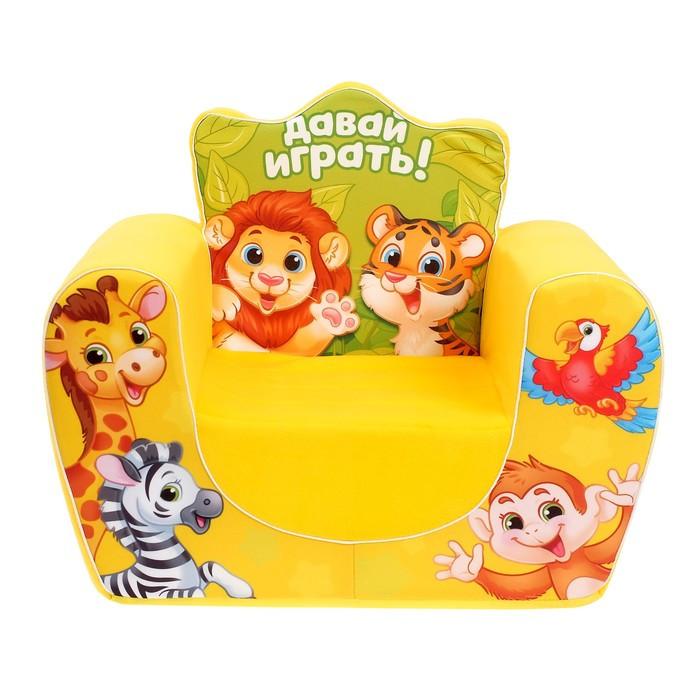 Мягкая игрушка-кресло «Зоопарк», цвет жёлтый - фото 2