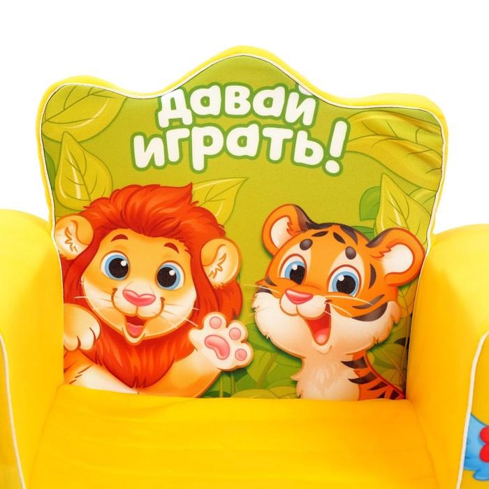 Мягкая игрушка-кресло «Зоопарк», цвет жёлтый - фото 3