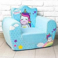 Мягкая игрушка-кресло «Единорог», цвета МИКС