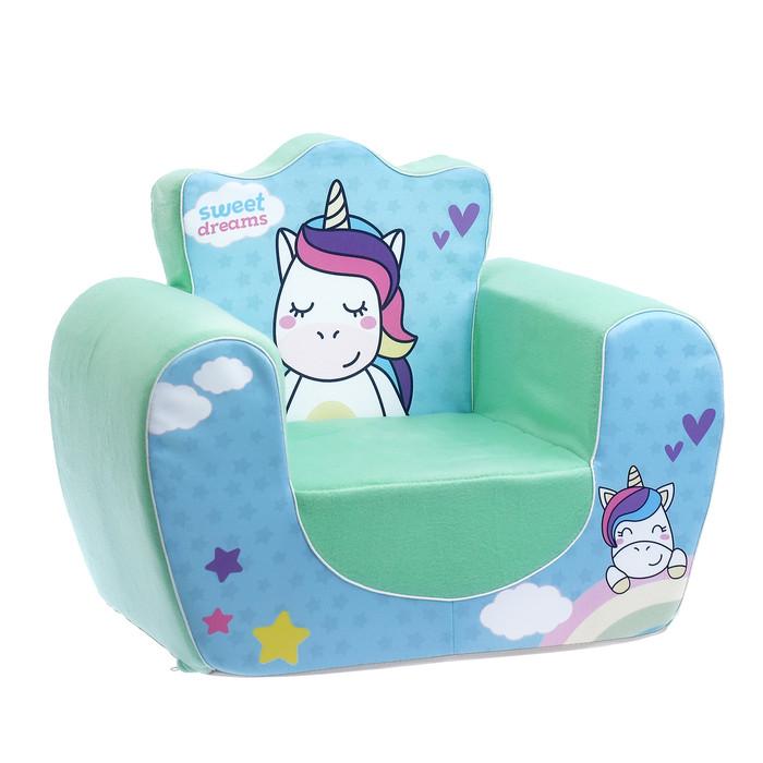 Мягкая игрушка-кресло «Единорог», цвета МИКС - фото 2