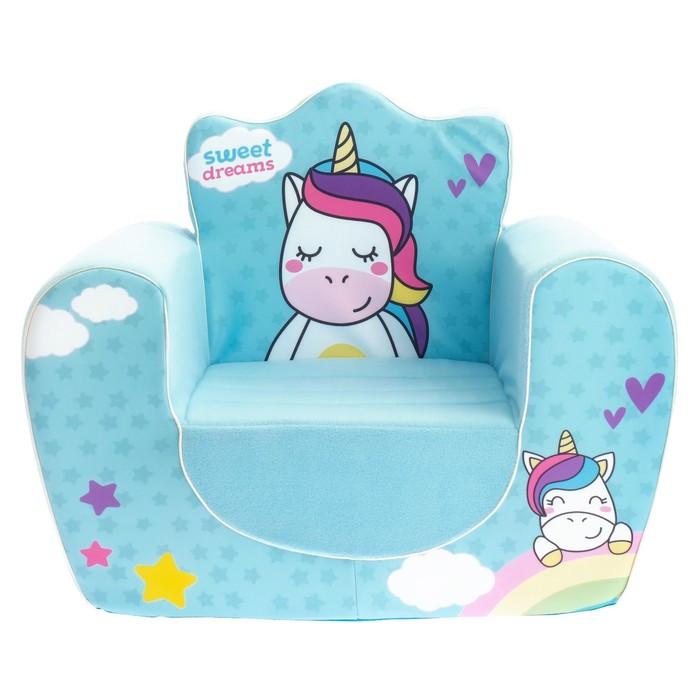 Мягкая игрушка-кресло «Единорог», цвета МИКС - фото 3