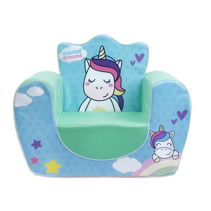 Мягкая игрушка-кресло «Единорог», цвета МИКС - фото 4