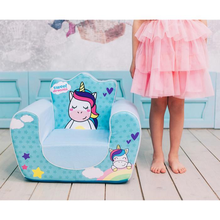 Мягкая игрушка-кресло «Единорог», цвета МИКС - фото 6