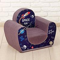 Мягкая игрушка «Кресло Космос»