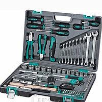 Набор инструментов 98 предметов