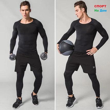 Компрессионный костюм 5в1 (тренировочный), фото 2