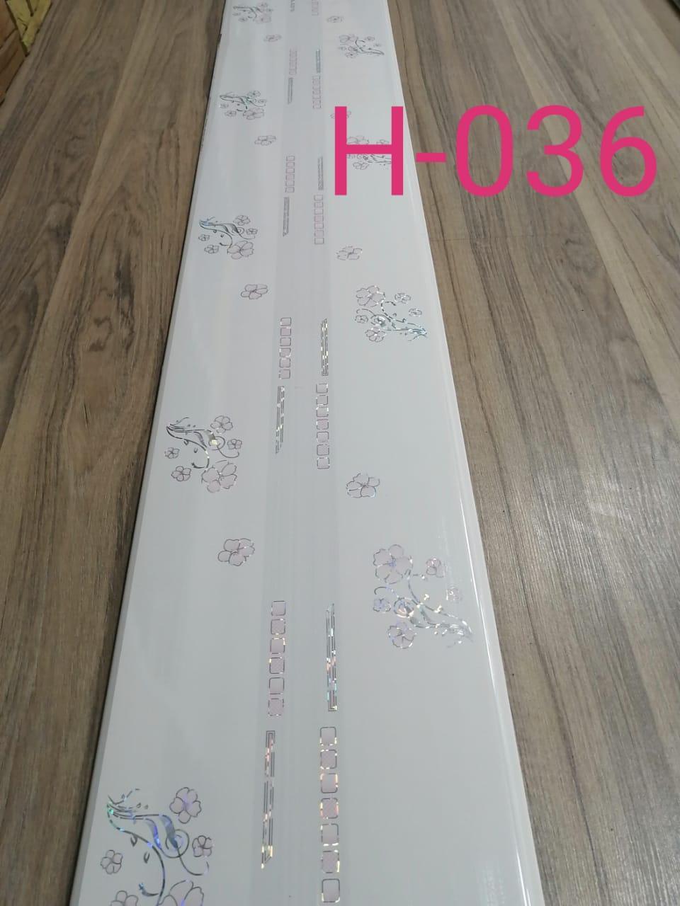 Декор панель потолочный (H-036)