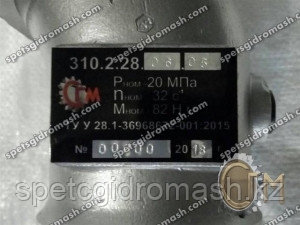 Гидронасос 310.2.28.06.05 аксиально-поршневой нерегулируемый
