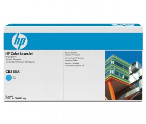 Лазерный картридж HP CB385A (Light Cyan)