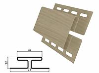 Профиль H соединительный Граб 3000 мм Grand Line TUNDRA