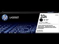 Картридж HP C4930A Black