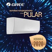 Кондиционер настенный Gree-12: Pular (без инсталляции) до 35 кв.м, фото 1