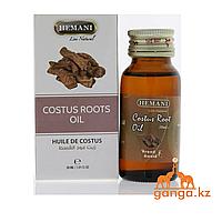 Масло Кыст аль-хинди (Costus roots oil HEMANI), 30 мл