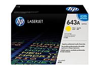 Лазерный картридж HP Q5952A (Yellow)